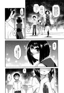 【エロ漫画】同じ天文部のJKと一緒に深夜の学校の屋上で天体観測をして いた男は、彼女から告白され自分も好きだと告白すると…【無料 エロ同 人】