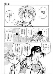 【エロ漫画】陸上部の男子マネージャーと記録更新の為に努力をしているJK は、彼から提案された加圧トレーニングを試してみることに…【無料 エ ロ同人】