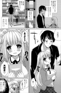 【エロ漫画】マンガ好き同士で付き合った彼女と初めての漫画喫茶でこっそりラ ブラブエッチ!【無料 エロ同人】