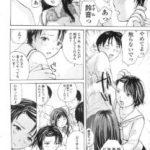 【エロ漫画】学校で手マンをしながら百合セックスをしているところを男子生徒 たちに見つかり撮影されてしまったJKたち!!【無料 エロ同人】