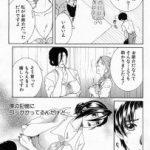 【エロ漫画】帰宅した男は妻から、今日お世話になったという同じマンションの 爆乳熟女な女性を紹介される。【無料 エロ同人】