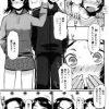 【エロ漫画】部屋でオナニーをしている所を双子の妹と義弟の二人に見られてし まった姉が3Pセックスしちゃうww【無料 エロ同人】