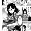 【エロ漫画】半ば強引に連れてかれた課長の家にいたのは、ちょいぽちゃの巨乳 黒髪美人妻だった。【無料 エロ同人】