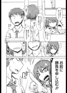 【エロ漫画】2人は喧嘩していると先生に怒られて土下座で経緯を話すと 、先生に掃除を押し付けられ鍵を閉められる…【無料 エロ同人】