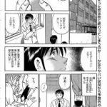 【エロ漫画】都会の彼女に会いに行ったらフラレて、たまたま女教師とも出会っ たら同じくフラれたらしく…!【無料 エロ同人】