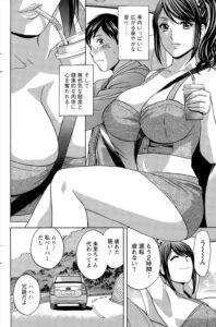 【エロ漫画】舞の妹の朱里とセックスして1週間が経つと晃司は、舞に後 ろめたさを感じる自分と期待してる自分がいた。【無料 エロ同人】
