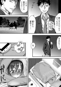 【エロ漫画】入れ替わった男が付き合っていた彼女からもっと罵って欲しいと言 われてしまった男は悩んでいたが…【無料 エロ同人】