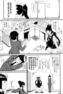 【エロ漫画】ファミレスで働いている巨乳眼鏡っ子店長は、バイトの女の子から いつものように怒られているところをバイトの男の子に助けられて…【無料  エロ同人】