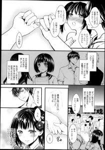 【エロ漫画】友人カップルの計らいで、ずっと好きだった幼馴染の同級生と一緒 に夏祭りにいくことになった彼女。【無料 エロ同人】