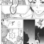 【エロ漫画】自転車で田んぼに突っ込み動けなくなってしまった巨乳JKを 見つけた先生は生意気なことを言われてお仕置きする!【無料 エロ同人 】