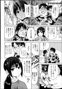 【エロ漫画】突拍子無く変な行動をする不思議なJKの彼女がエッチしてる とキャラが変わって恥ずかしがって…!【無料 エロ同人】