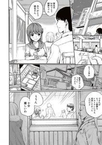 【エロ漫画】両親を亡くして引き取ってくれた叔父のためにJKは無表情で 他の男に抱かれるも媚薬で…!【無料 エロ同人】