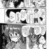 【エロ漫画】従姉である数学フェチな巨乳お姉さんから数学を教わっていた男は 、自分に告白されたと勘違いした彼女から抱きしめられて…【無料 エロ 同人】