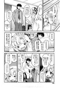 【エロ漫画】貧乳JKでボクっ娘のちっぱいを揉み、アナル舐めすると制服 を脱がせて手マンクンニからセックスし始めて中出ししちゃうw【無料  エロ同人】
