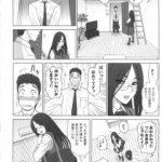 【エロ同人誌】クラスメイトの巨乳眼鏡っ子JKに告白した男が早速一人暮 らしの部屋に招待されたんだけど彼女はガチビッチだったw【無料 エロ 漫画】
