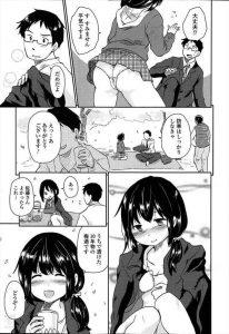 【エロ漫画】新入社員のOLの彼女と二人で花見の場所取りをすることにな った男は、酔っ払った彼女から近くにある山桜を案内してくれと言われてしまい …【無料 エロ同人】