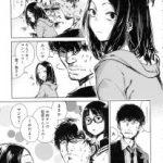 【エロ漫画】家の近くのコンビニで昔から知っている女の子と出会った男は、そ のまま彼女に家に押しかけられてしまい…【無料 エロ同人】