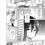 【エロ漫画】頭は良いけど自分はつまらない女だと思っているJKをスケベ オヤジな先生が魅力的な女に…!【無料 エロ同人】