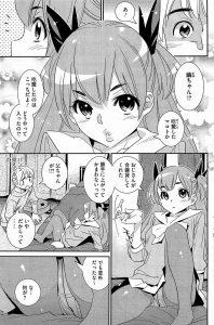 【エロ漫画】親戚のお姉さんと付き合っている男の部屋に、別の親戚の従妹の受 験のために彼女を泊めることになり…【無料 エロ同人】