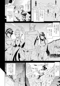 【エロ漫画】爆乳な女英雄が大タコと戦ったら触手が絡みついてマンコとアナル 二穴責めされちゃう!【無料 エロ同人誌】