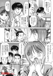 【エロ漫画】売春目的でやって来た男たちに禁止を言い渡した女性添乗員は、そ の夜ホテルで恨まれた彼らから襲われてしまい…【無料 エロ同人】