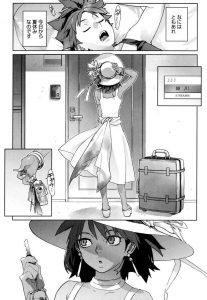 【エロ漫画】考古学者の父親が海外へ行き、マンションで一人暮らしをしている 男の子。ところがある時…【無料 エロ同人】