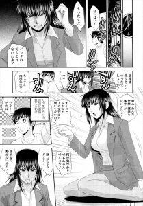 【エロ漫画】子供の頃から姉のような存在の従姉に育てられた男だったが、彼女 が自分の学校の教師になってしまい…【無料 エロ同人】
