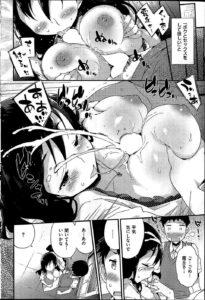 【エロ漫画】松山は学校の屋上でJKの霧丘を想いながらオナニーしてると霧 丘に見られてパイズリフェラされるwww【無料 エロ同人】