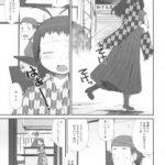 【エロ漫画】仕事が終わった後の喫茶店で、貧乳ちっぱいな和服姿のウェイトレ スの彼女を抱きしめてセックスする店長!【無料 エロ同人】