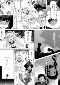 【エロ漫画】優等生で友人からも人気のあったJKは、ある時彼女に応援さ れ告白したもののフラれてしまった友人から脅迫されセックスをさせられること に…【無料 エロ同人】