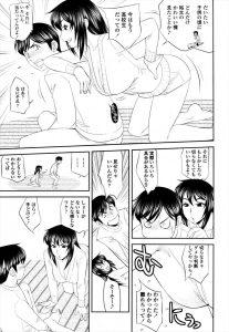 【エロ漫画】昔から知り合いの看護師をやっているお姉さんに包茎の相談をした らパイズリされてセックスまで…w【無料 エロ同人】