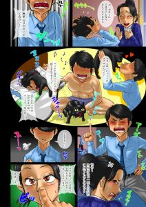 【エロ漫画】住人から飼い猫を預かることになった大家は、お詫びとして彼の猫 の代わりを務めることになり…【無料 エロ同人】