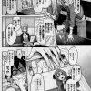 【エロ漫画】童貞漫画家がエロ漫画の鬼な女編集者さんにダメ出しされて資料と ご褒美をチラつかされて…!【無料 エロ同人】