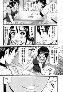【エロ漫画】夫に相手してもらえない人妻がローターを万引きしちゃって店員に エッチな命令を出されて…!【無料 エロ同人】