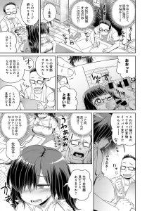 【エロ漫画】〆切ギリギリのエロ漫画家の男はアシスタントを頼むのだが、そこ にやってきたのは爆乳な女性で…【無料 エロ同人】