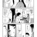 【エロ漫画】ジャージ姿しか見たことがないエロ漫画家のお姉さんが昔の制服を 着て学生気分で中出しセックス!【無料 エロ同人】