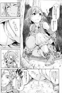 【エロ漫画】家路の途中で森の中でおしっこをしていた少女は複数の獰猛なゴブ リンと遭遇して異種姦陵辱されてしまう!【無料 エロ同人誌】